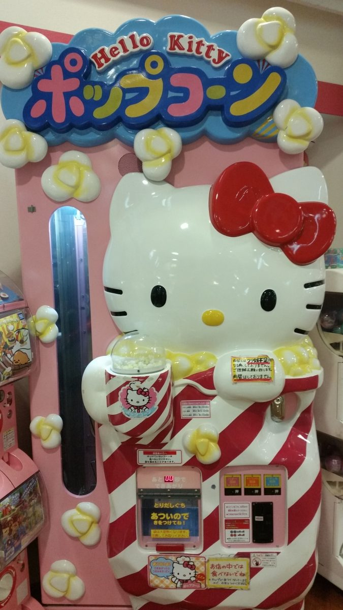 Kawaii Hello Kitty popcorn machine in Japan