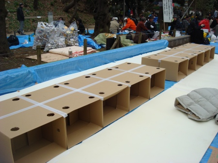 hanami cardboard table