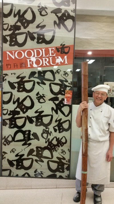 noodle forum perth perth eats