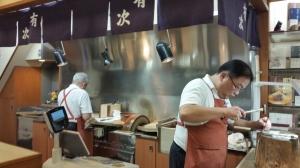 aritsugu at nishiki market kyoto