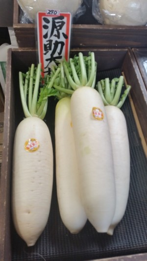daikon at nishiki market kyoto