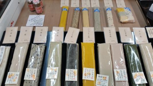fu shop nishiki market kyoto