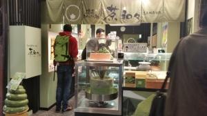 green tea desserts at nishiki market
