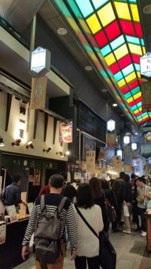 inside nishiki market kyoto japan