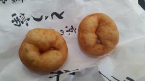 konna monja donuts nishiki market kyoto