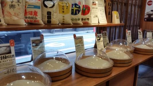 rice shop nishiki market kyoto