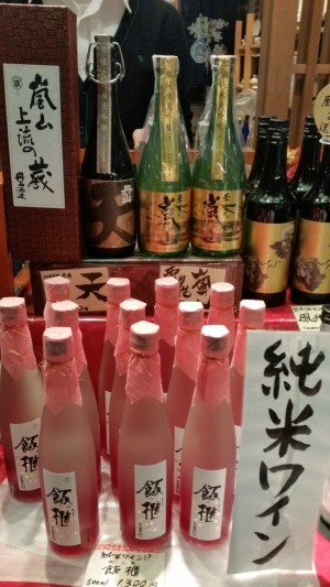 sake shop at nishiki market kyoto