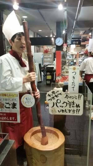 sesame seed shop nishiki market kyoto