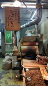 tea at nishiki market kyoto