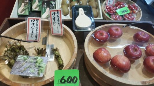 wasabi and apple display nishiki market kyoto