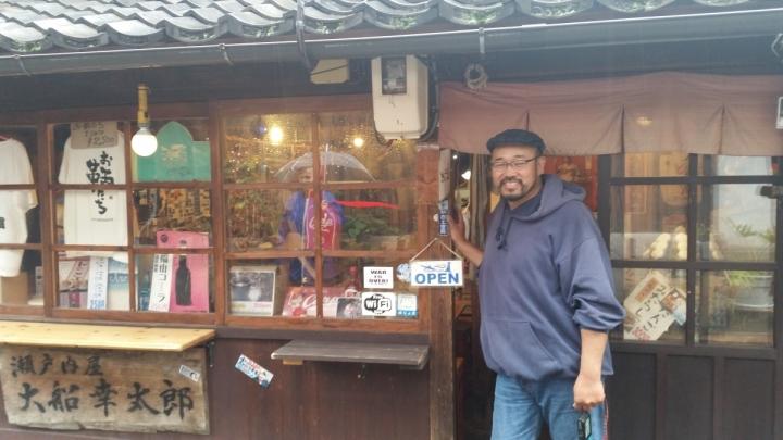 Yasuhiro Murakami kayakers cafe tomonoura travel japan