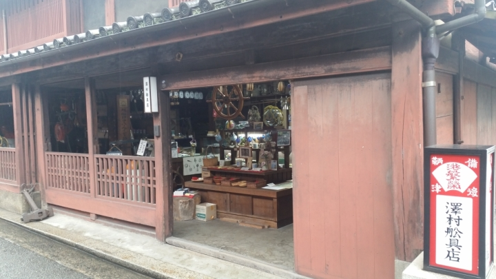 maritime shop tomonoura traveljapan