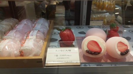 Japanese traditional sweet mochi filled with cream fresh strawberry and red bean paste