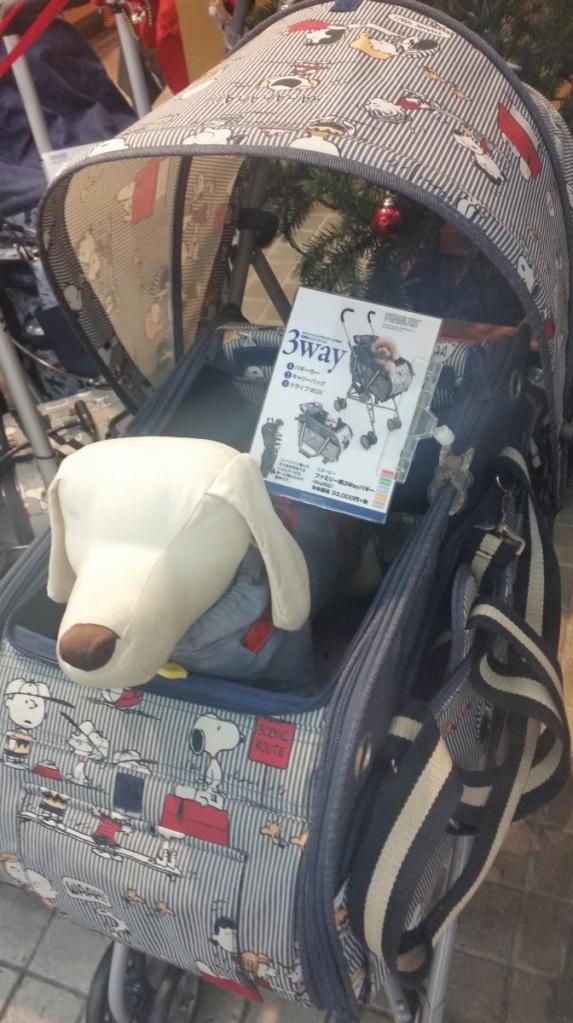 kawaii Snoopy Japanese dog pram for sale in Japan also a dog stroller