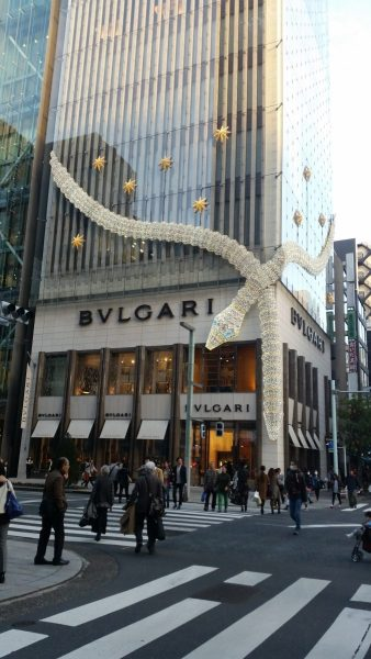 Bvlgari store on Chuo-dori, Ginza's main shopping street Tokyo