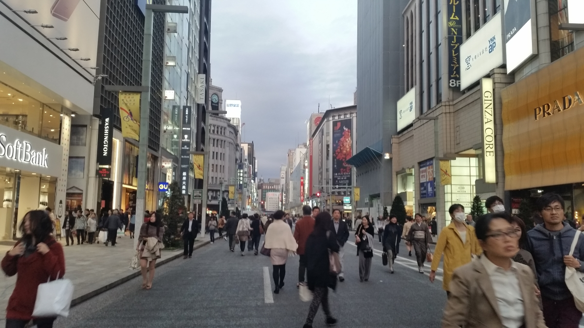 ginza tokyo main shopping street chuo dori as a pedestrian only zone when cars are barred on weekend afternoons