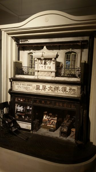 Gorgeous model of the original 1904 Itoya shop