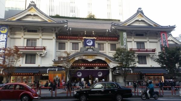 Kabukiza Theatre, this restoration opened 2013 ginza tokyo