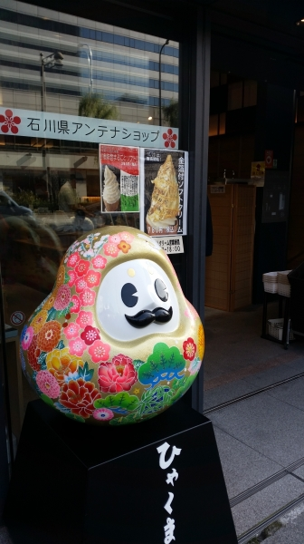 front of kanazawa antenna shop in ginza tokyo with the official mascot