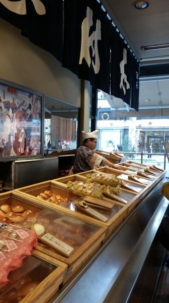 Kimuraya on Chuo-dori ginza tokyo serves the famous anpan bun