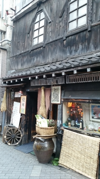 traditional style japanese restaurant in yurakucho near ginza tokyo eating in japan