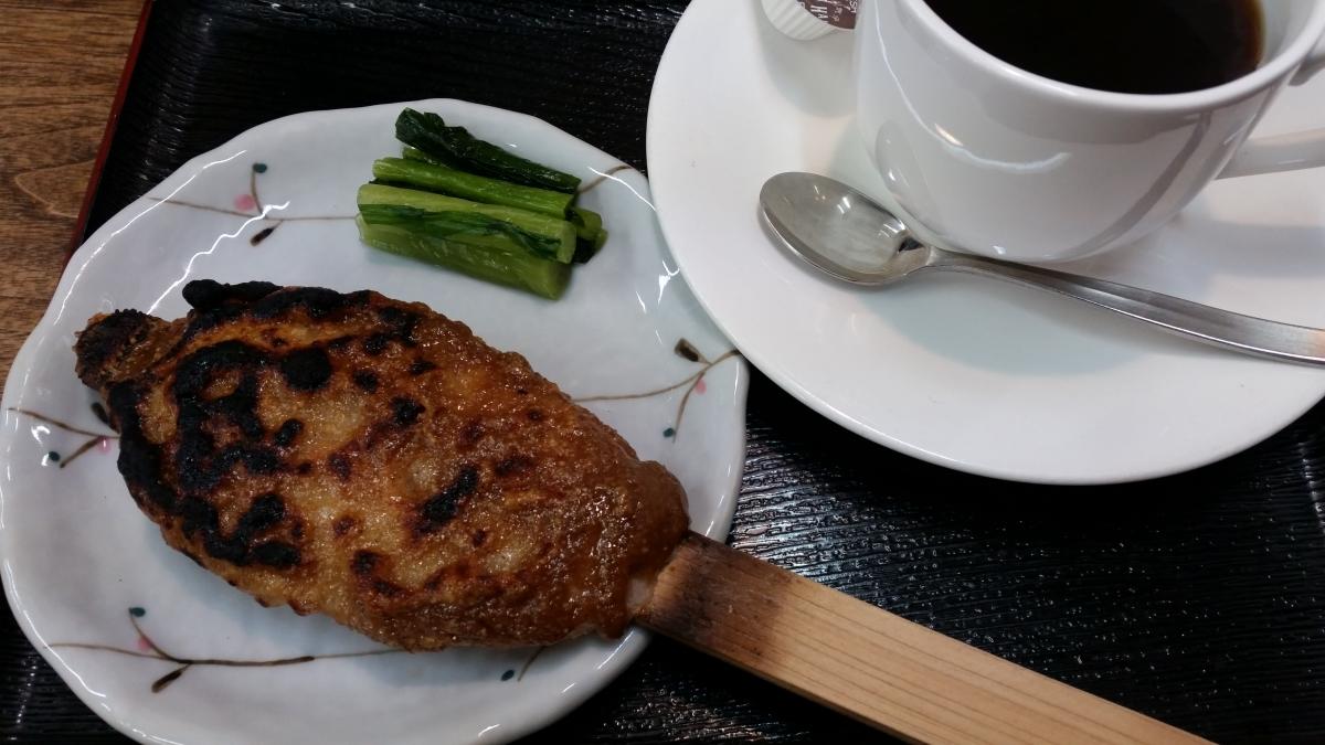 gohei mochi tsumago traditional food