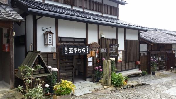 magome nakasendo kiso valley nagano japan