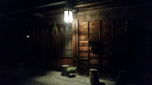 tsumago japanese traditional town nighttime