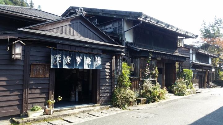 tsumago nakasendo road traditional edo era japanese wood buildings