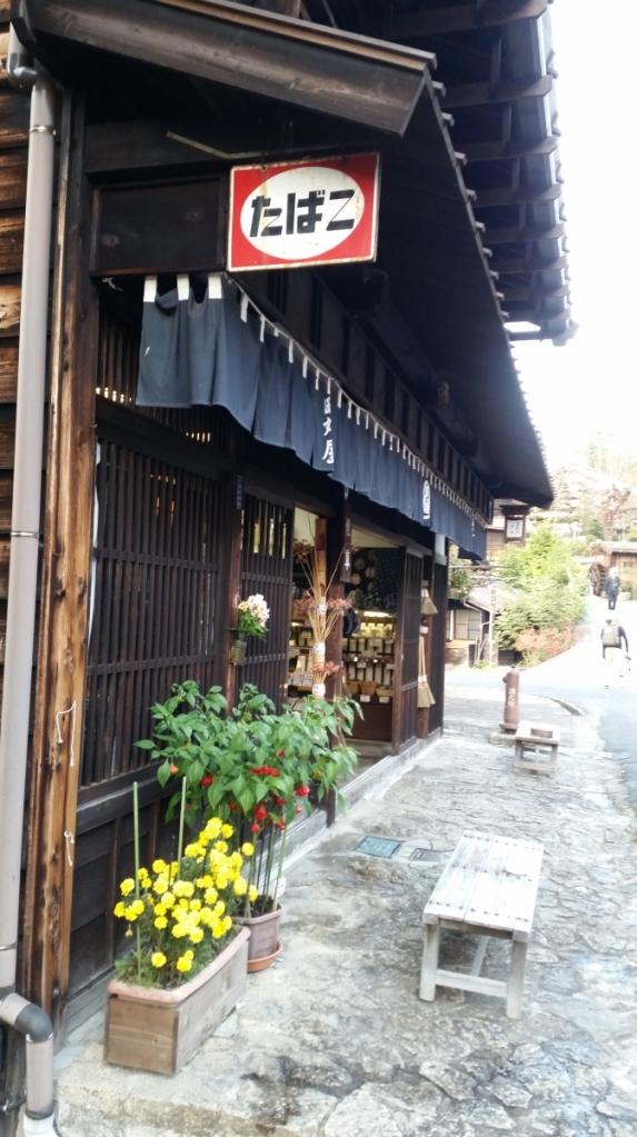 tsumago traditional edo period japanese town nakasendo kiso valley