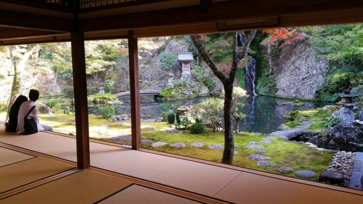 travel japan culture garden