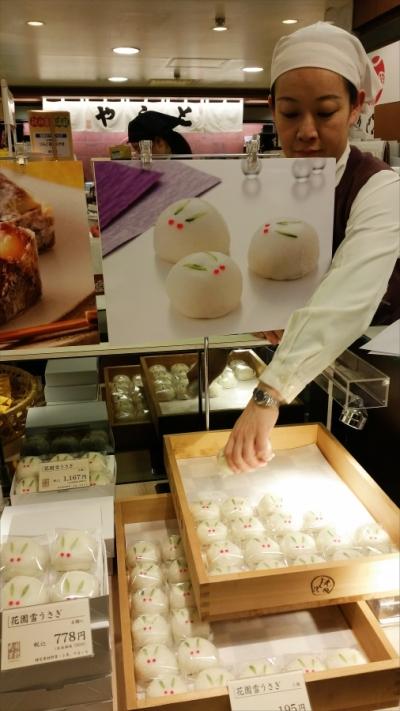 japanese travel japan kawaii culture