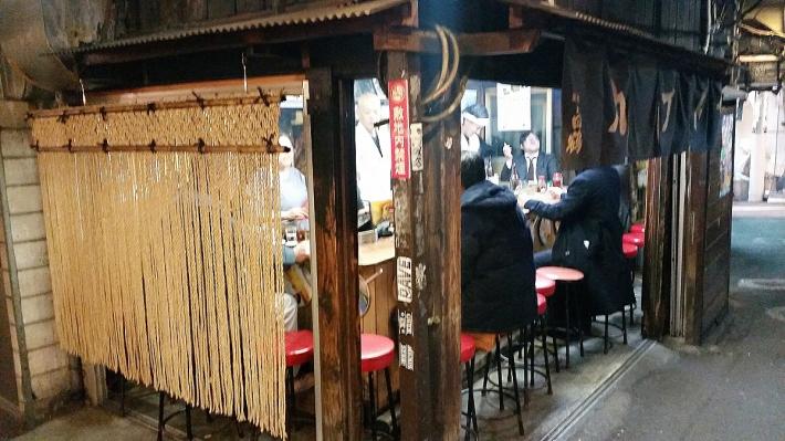 japanese food travel japan