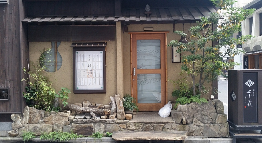 japanese culture travel japan