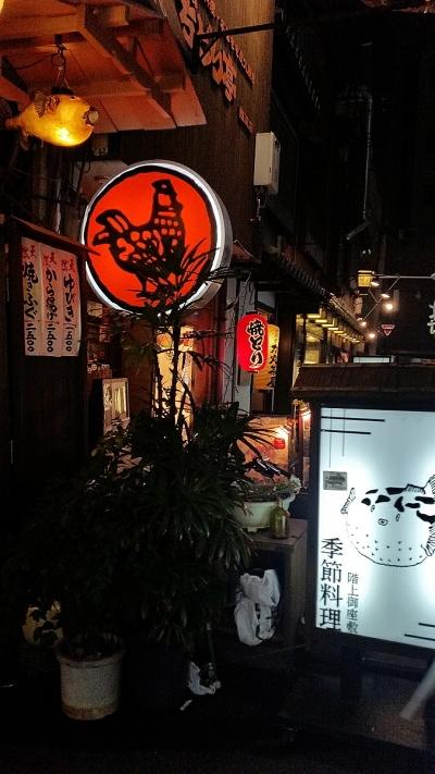 japanese street travel japan