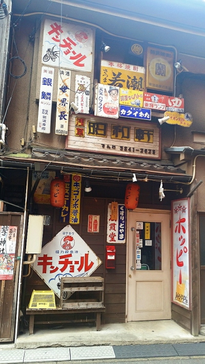 tokyo street travel japan