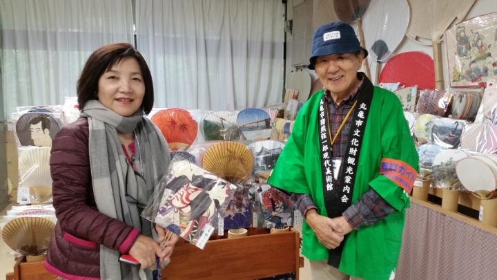 owner of Marugame Guesthouse Fuku Fuku