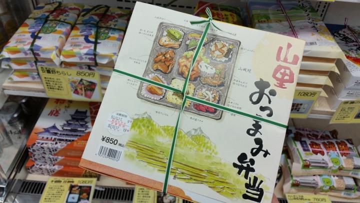 japanese food train station ekiben bento