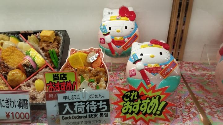 hello kitty ekiben train station bento japan