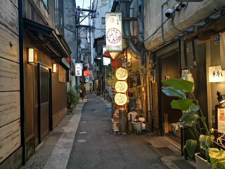 Alleyway in Fukuoka Kyushu Japan