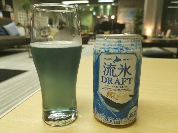 Blue beer from Abashiri Hokkaido Japan