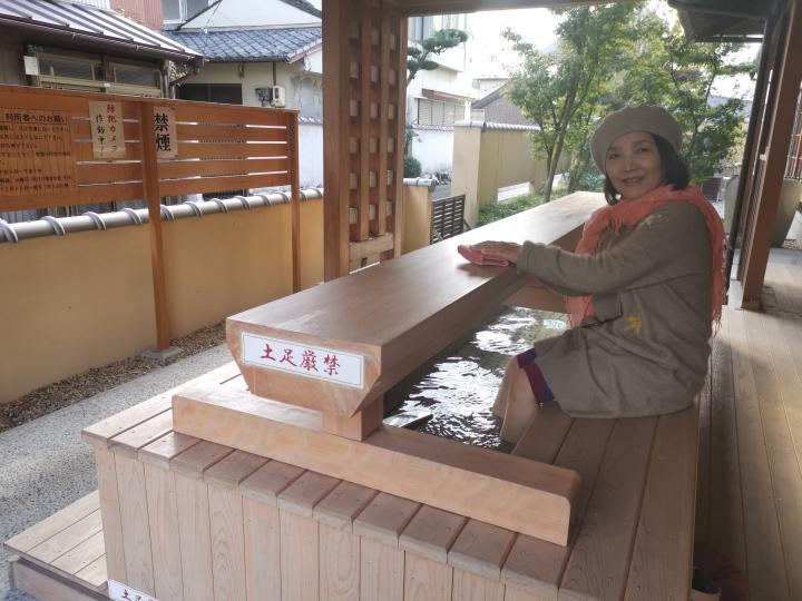 Japanese foot bath Zentsuji Shikoku